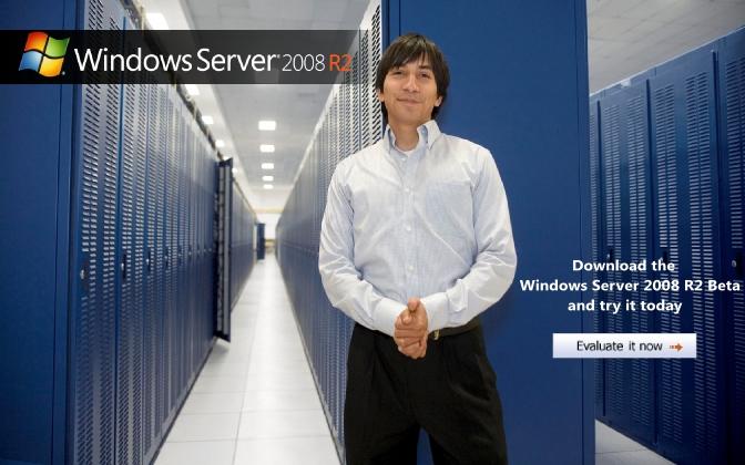 Перейти на сайт Microsoft